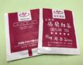 [台湾茶][変な日本語][烏龍茶][ウーロン茶][紅茶]
