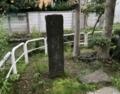 [磐井神社][朱印][井戸][東海道][弁財天][稲荷][大銀杏][神木]弁才天