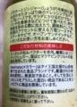 [パクチー][タイ料理][エスニック][ドレッシング][無添加]パクチージンジャードレッシング商品説明