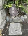 [浅間神社][大森][澤田][お百度][稲荷]浅間神社お百度石