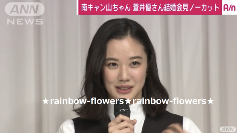 f:id:rainbowflowers:20190607030230p:plain