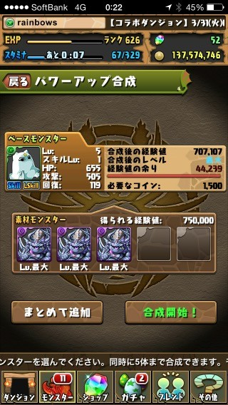 f:id:rainbowsazaki:20150401002218j:image