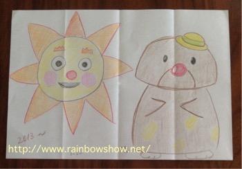 f:id:rainbowshow:20180916201612j:plain