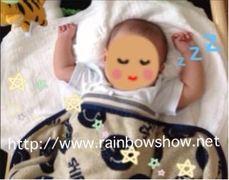 f:id:rainbowshow:20181122222402j:plain