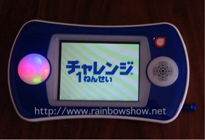 f:id:rainbowshow:20190118222636j:plain