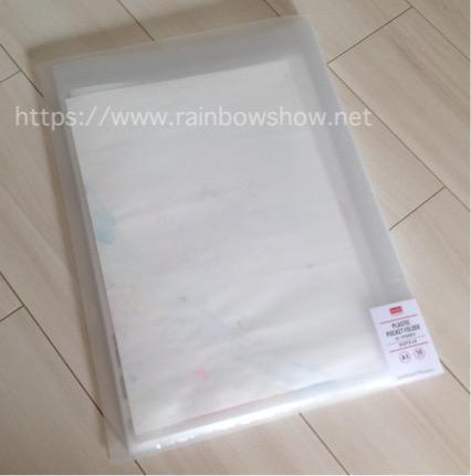 f:id:rainbowshow:20190208213430j:plain