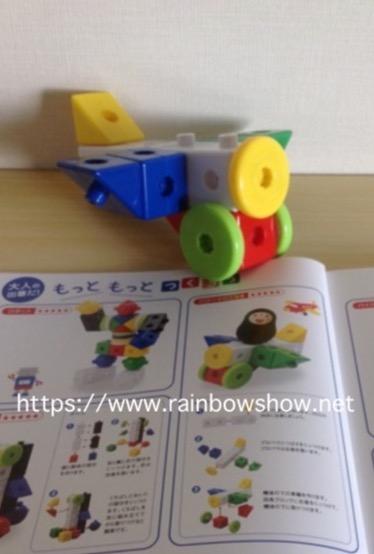 f:id:rainbowshow:20190506092612j:plain