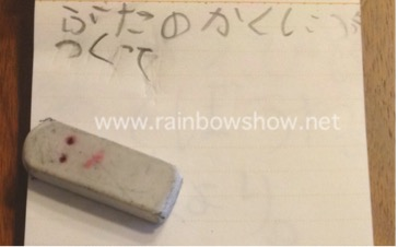 f:id:rainbowshow:20190616094338j:plain