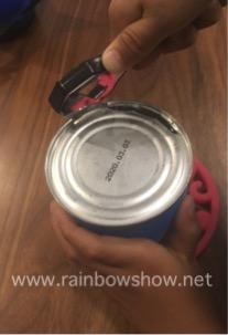 f:id:rainbowshow:20190701093004j:plain