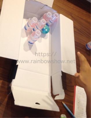 f:id:rainbowshow:20190712210500j:plain