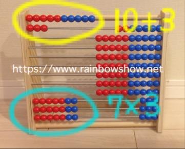 f:id:rainbowshow:20190831225707j:plain