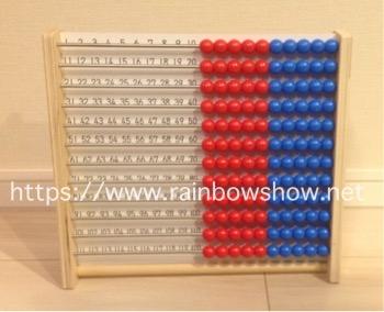 f:id:rainbowshow:20190831230538j:plain