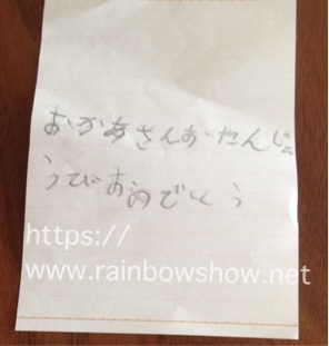 f:id:rainbowshow:20190929154736j:plain