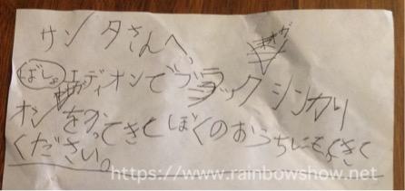 f:id:rainbowshow:20191219112833j:plain
