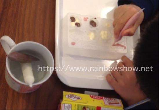 f:id:rainbowshow:20200216202657j:plain