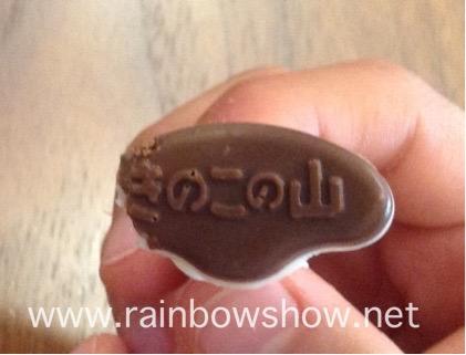 f:id:rainbowshow:20200216204126j:plain