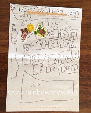 f:id:rainbowshow:20200913180420j:plain