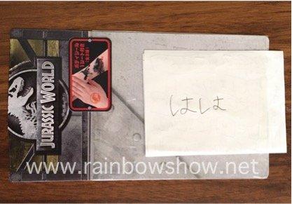 f:id:rainbowshow:20200913180443j:plain