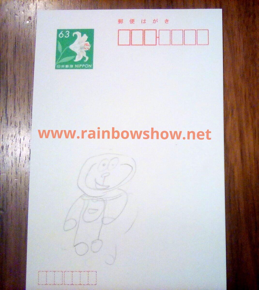 f:id:rainbowshow:20210108180555j:plain