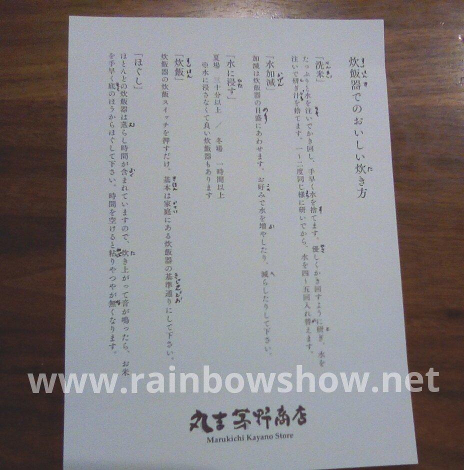f:id:rainbowshow:20210328211117j:plain