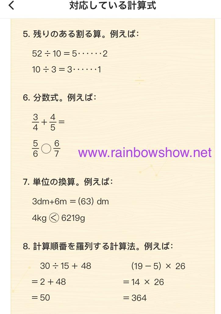 f:id:rainbowshow:20210729210442j:plain