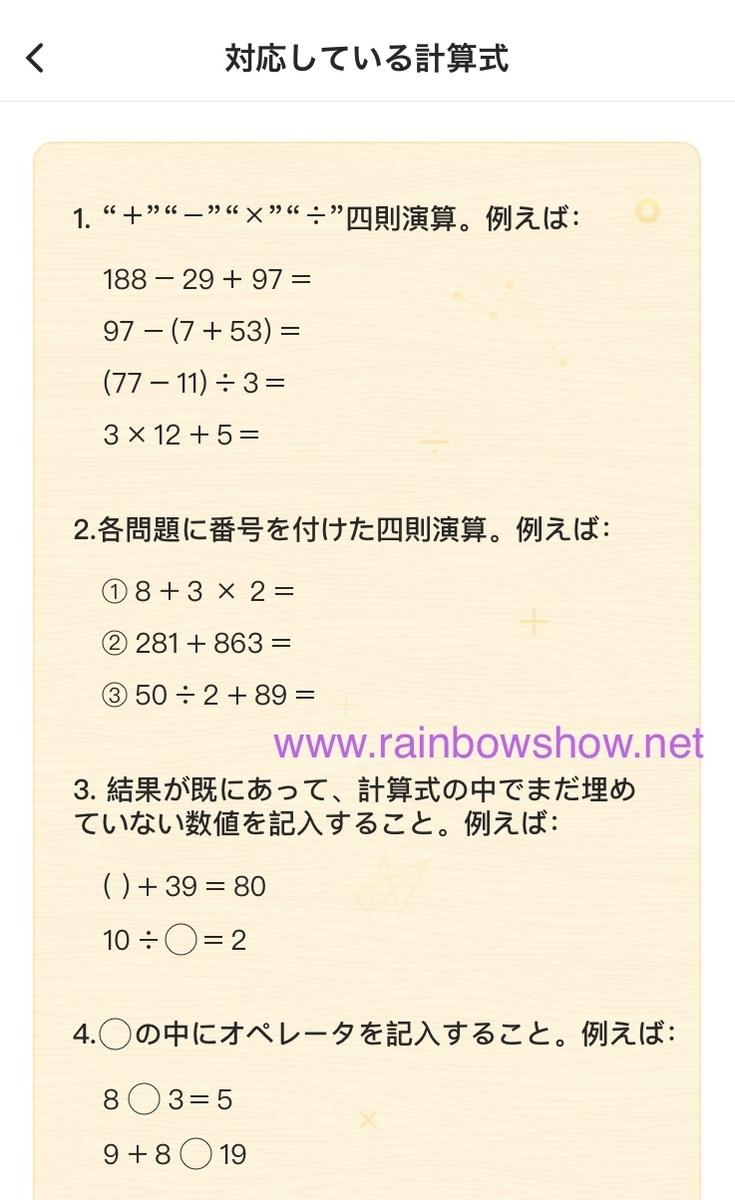 f:id:rainbowshow:20210729210459j:plain