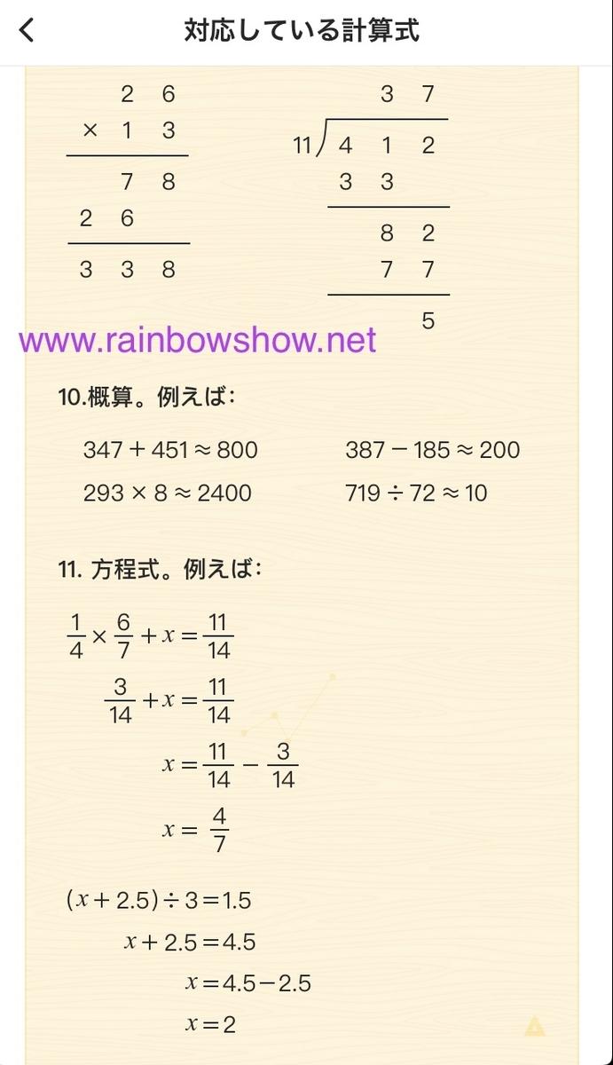 f:id:rainbowshow:20210729210525j:plain