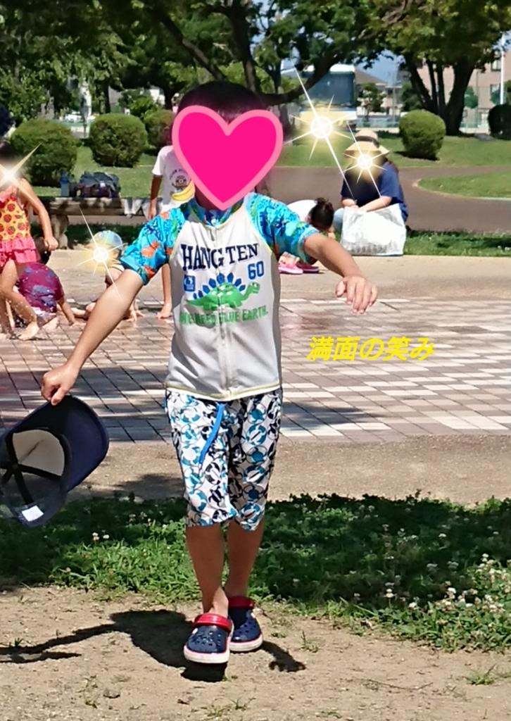 f:id:rainbowsoul:20180714195938j:plain