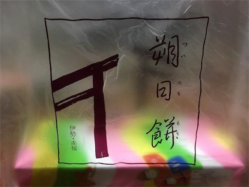 f:id:rainbowstation:20170301212530j:image
