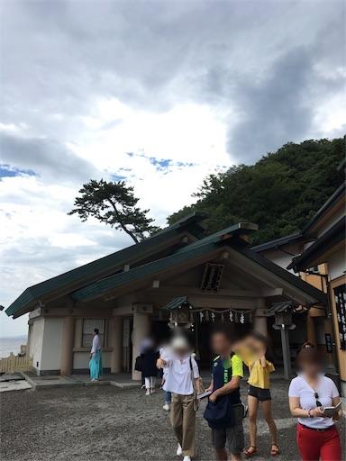 f:id:rainbowstation:20170906215152j:image