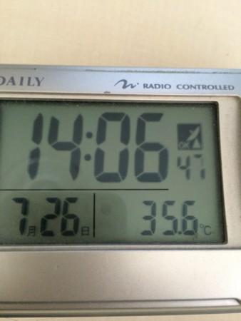 f:id:rainfall:20140726140648j:image