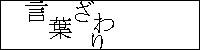 f:id:rainyshrine:20071022223054j:image