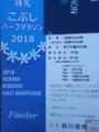 20180325110123