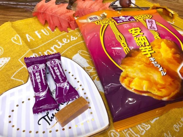 MORINAGA 安納芋キャラメル袋