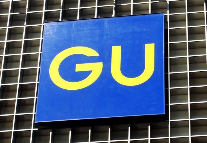【GU】トレンドアクセサリーはGUに行けば見つかる☆超絶可愛いピアスをご紹介♪