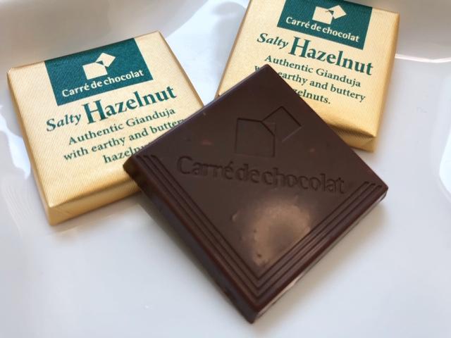 カレドショコラソルティヘーゼルナッツ