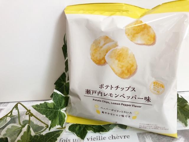 ポテトチップス瀬戸内レモン