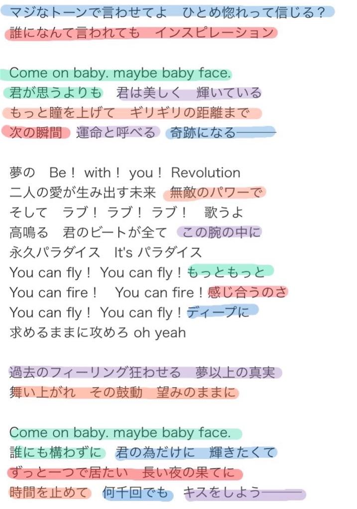 f:id:rairaisuki021328:20170223141115j:image