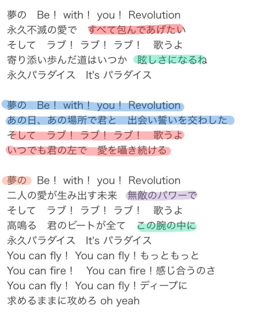 f:id:rairaisuki021328:20170223141129j:image
