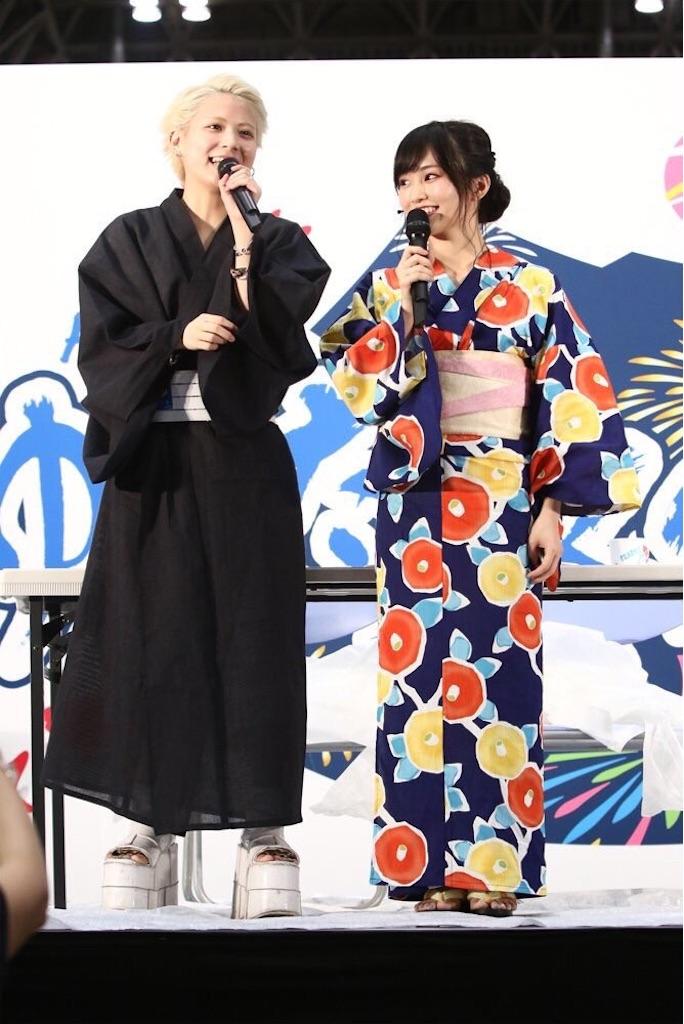 f:id:rairaisuki021328:20170822225737j:image