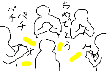 f:id:raitinoosake:20170526232342p:plain