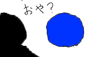 f:id:raitinoosake:20170623215131p:plain
