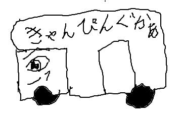 f:id:raitinoosake:20170624231132p:plain