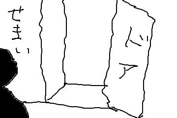 f:id:raitinoosake:20170707231536p:plain
