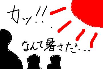 f:id:raitinoosake:20170803212812p:plain