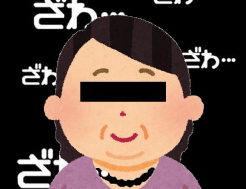 f:id:rajaman:20210104090227p:plain