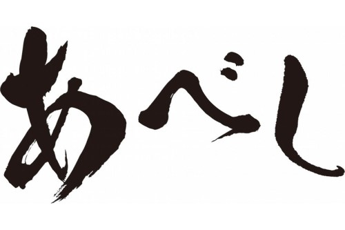 f:id:rajaman:20210120120813j:plain