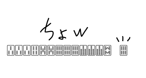 f:id:rajaman:20210411155233p:plain