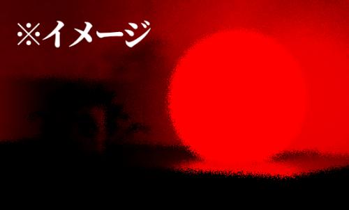 f:id:rajaman:20210420125010p:plain