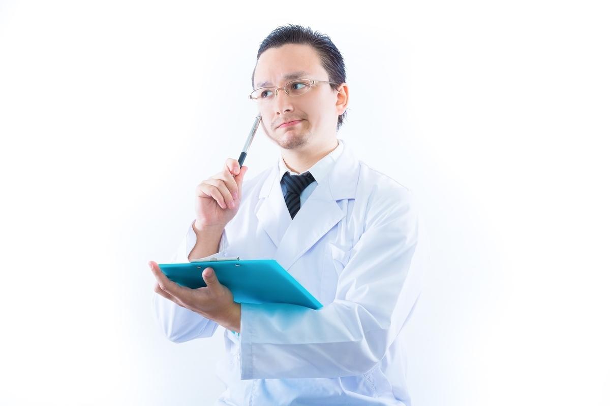 医者が考える画像
